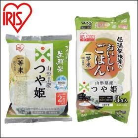 山形県産つや姫お試しセット 生鮮米2合(300g)+おいしいパックごはん180g×3パック アイリスオーヤマ
