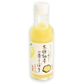 木頭ゆず 一番しぼり 200ml 黄金の村 徳島特産柚子  冷蔵便 冷蔵手数料無料