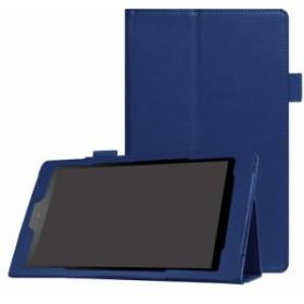 【送料無料】Amazon Kindle Fire HD 6 2014専用スタンド機能付きケース 二つ折 カバー 薄型 軽量型 スタンド機能☆全4色