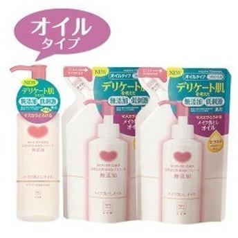 牛乳石鹸 カウブランド 無添加メイク落としオイル 本体+詰替2コセット ( 1セット )/ カウブランド