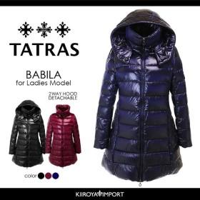 タトラス TATRAS ダウンコート レディース 2wayフード付き セミロング ダウンジャケット BABILA