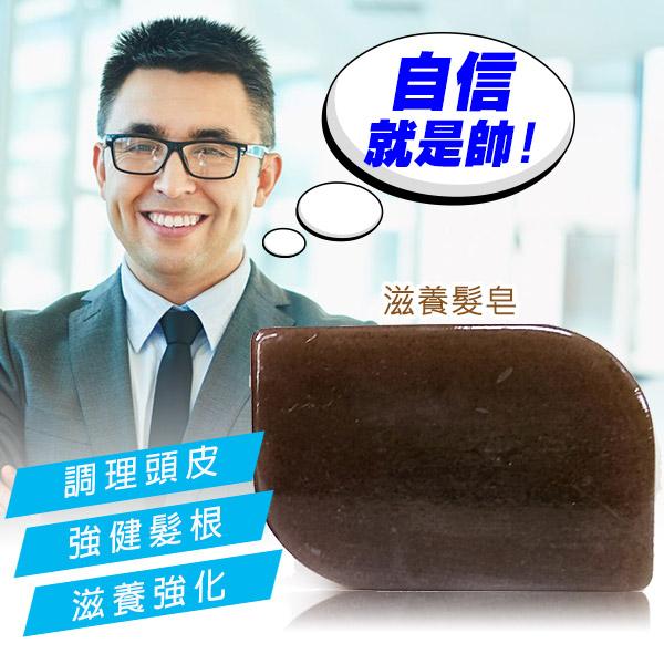 髮皂 鳳梨酵素 洗髮皂120g(豪華型)