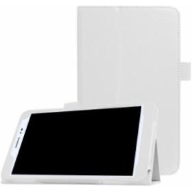 【送料無料】 Huawei Mediapad T2 8.0 Pro タブレット専用スタンド機能付きケース 二つ折 カバー 薄型 軽量型 スタンド機能☆全11色