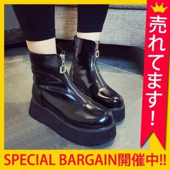 プレ値下げ レディースシューズ ブーツ ミドル ショート 厚底 ジップ (bo-407)