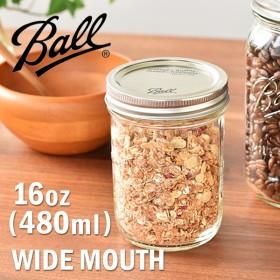 BALL ボール ワイドマウス 16オンス(ボール社 メイソンジャー 保存瓶 保存容器 ガラス アメリカ製 Mason jar WIDE MOUTH 16oz 480ml)