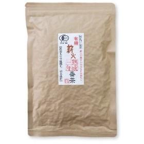宮崎茶房 有機熟成三年番茶 120g