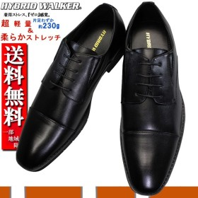 ハイブリッドウォーカー HW-3351 ブラック ビジネスシューズ 黒 メンズシューズ 外羽根 ストレートチップ 冠婚葬祭靴 紳士靴 幅広 3E 軽量 HW3351 HYBRID WALKER