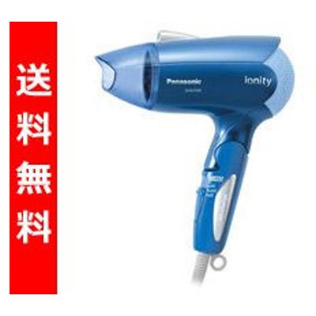マイナスイオン ターボドライ イオニティ(イオンチャージ付) EH5216P-A 青