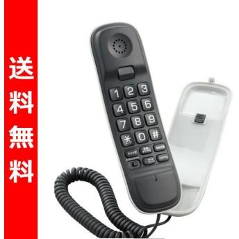 シンプル電話機 UTP-100(B)