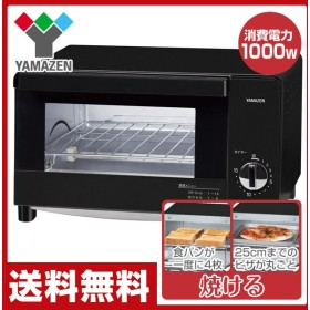 オーブントースター YTC-F100(B) トースター パン焼き 食パン 4枚焼き