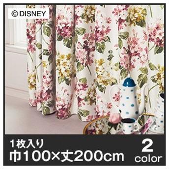 カーテン ディズニーファン必見スミノエ Disney 既製カーテン ALICE/Ajisai(アジサイ) 巾100×丈200cmM-1149-200/M-1150-200