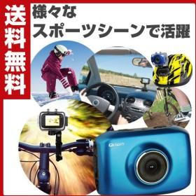 アクションムービーカメラ AMC-12SA(OB) オーシャンブルー アクションカメラ デジタルムービーカメラ アクティブカメラ デジタルカメラ デジカメ