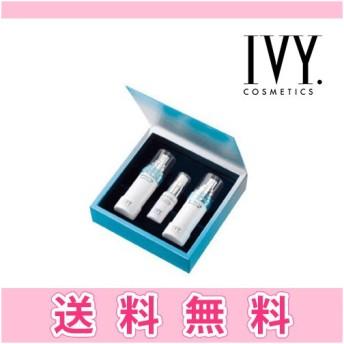 アイビー化粧品 ブランクレエ ホワイトニングエッセンス 3本セット 40ml×2・15ml×1