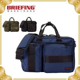 ブリーフィング Briefing ネオ トリニティライナー 3way ブリーフケース ビジネスバッグ リュック ショルダー メンズ 通勤 かばん