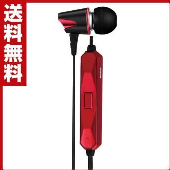 Bluetoothイヤホン (スマホ通話対応) k-493-3 レッド インナーイヤホン ブルートゥースイヤホン イヤホーン
