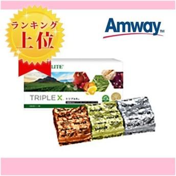 【箱崩れ】アムウェイ トリプルX(レフィル) AMWAY 栄養機能食品(ビタミンB1、ビタミンC、ビタミンE)