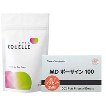 大塚製薬 エクエル パウチ 120粒入り 1袋 + MDポーサイン100 (お試し5日分) エクオール