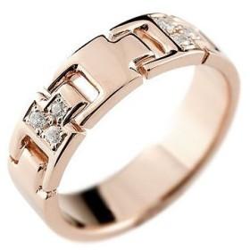 ピンキーリング ダイヤモンド リング 指輪 ダイヤモンドリング ピンクゴールドk18 ダイヤ 幅広指輪 18金 レディース ストレート 送料無料