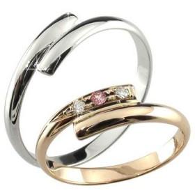 f0a7264762e1 ペアリング ダイヤモンド ピンクサファイア 指輪 ホワイトゴールドK18 ピンクゴールドK18 18金ダイヤ ストレート