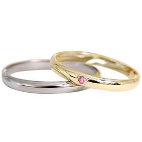 甲丸 ペアリング ホワイトゴールドk10 イエローゴールドk10ピンクサファイア結婚指輪 マリッジリング 10金 ストレート カップル 2.3  女性 送料無料