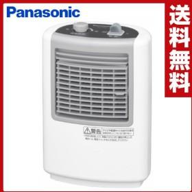 電気ファンヒーター トイレ用暖房機 ポッカレット DS-F704-W 暖房器具 暖房用品 ストーブ ファンヒーター 小型ヒーター 電気ヒーター 暖房機 脱衣所 トイレ