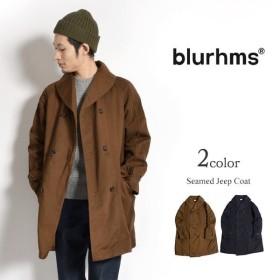 BLURHMS(ブラームス) シームド ジープコート / ミリタリー / メンズ / 日本製