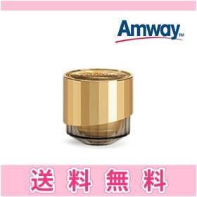 アムウェイ Amway アーティストリー シュプリーム LX クリーム 化粧品 製造年月:2019年03月製造