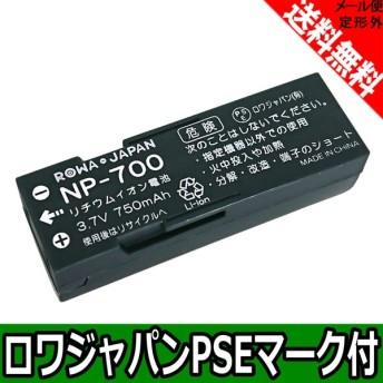 SAMSUNG サムスン SLB-0637 互換 バッテリー L77 対応 【ロワジャパン】