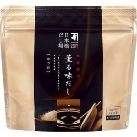 <にんべん> 薫る味だし(かつお) 6袋入り 【三越・伊勢丹/公式】