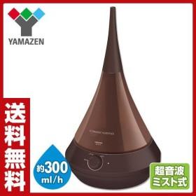 超音波ミスト式加湿器 (木造約5畳・プレハブ約8畳) タンク容量1.7L MZ-A172(T) ブラウン スチーム加湿器 超音波加湿器 加湿機 加湿器 卓上 オフィス