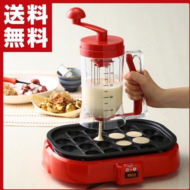 粉つぎ名人 (容量900ml) F8639 粉継ぎ タコヤキ たこ焼き タコ焼き ホットケーキ 泡だて器 泡立て器