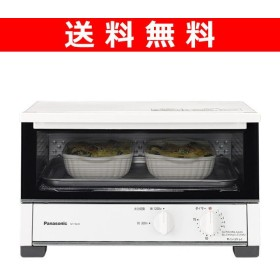 オーブントースター NT-W30-W