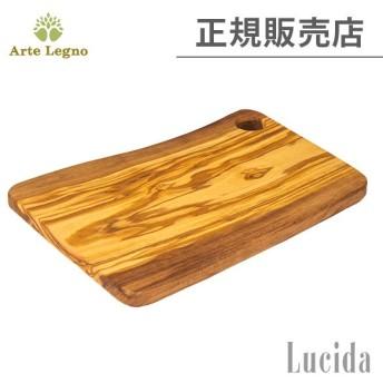 【あすつく】 アルテレニョ カッティングボード オリーブウッド イタリア製 NOV77.2 まな板 木製 ナチュラル アルテレーニョ