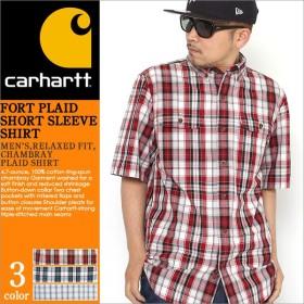 カーハート Carhartt シャツ メンズ 半袖 大きい チェックシャツ 半袖シャツ ボタンダウン チェック柄