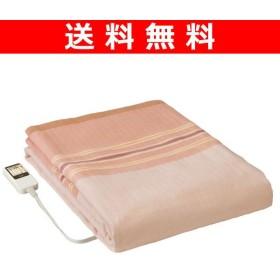 リフォン(Lifon) 電気かけしき毛布 (188×130cm) LWS-K082C