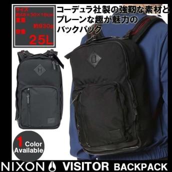 リュック ニクソン NIXON ビジター バックパック VISITOR BACKPACK C2288 メンズ レディース 鞄 カバン バッグ