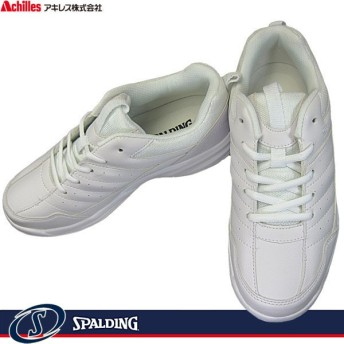 Achilles アキレス SPALDING スポルディング CS-207 白スニーカー 通学靴 スクールシューズ メンズ レディース コートタイプ 幅広 ワイド