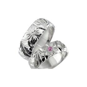 ハワイアン ペアリング マリッジリング 結婚指輪 ピンクトルマリン ダイヤモンド 幅広 ホワイトゴールドk10 10金 k10wg ダイヤ ストレート カップル 宝石