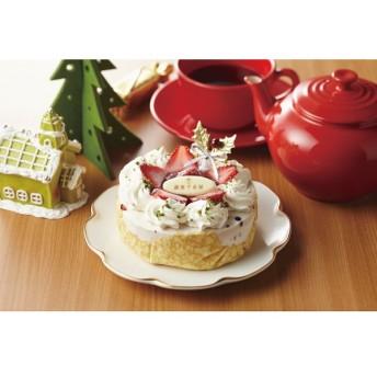 (クリスマスケーキ)銀座千疋屋ベリーたっぷりのホワイトクリスマス(お届け期間:12/22から12/24)(指定日時不可)(メーカー直送)*d-M-PGS-142*