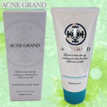 ナリス化粧品 アクネグラン クリーミィウォッシュ 100g 美容 スキンケア 洗顔 化粧落とし