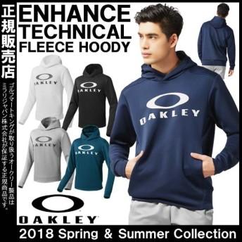 パーカー プルオーバー 日本正規品 OAKLEY オークリー エンハンス テクニカル フリースフーディ QD8.0 メンズ 461656JP