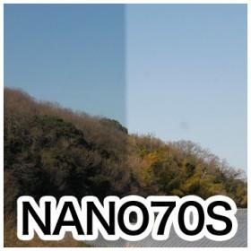 窓ガラスフィルム 3M 日射調整・断熱・飛散防止 NANO70S 1016mm巾__nano70s1016