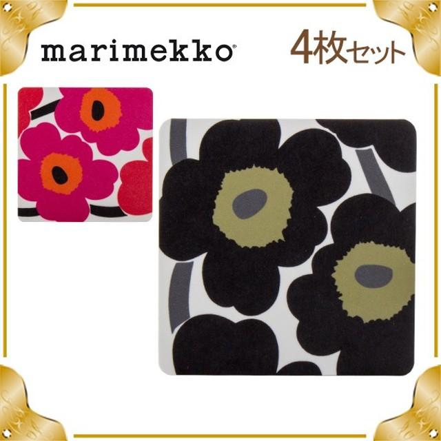 【あすつく】 マリメッコ Marimekko ウニッコ コースター 4枚セット プライウッド 065080 UNIKKO COASTERS 花柄 おしゃれ かわいい 北欧 北欧雑貨