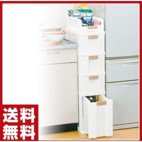 すき間収納ボックス(5段) GP-04