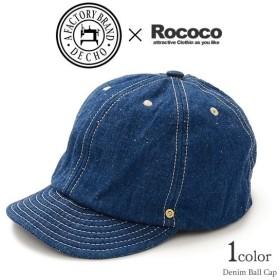 DECHO(デコ) 別注 デニムボールキャップ / 帽子 / コットン / 無地 / メンズ レディース / 日本製