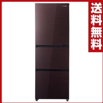 3ドア 冷凍冷蔵庫 282L(冷蔵室146L/野菜室68L/冷凍室68L) HR-G2801(BR) 冷凍庫 冷蔵庫 パーソナル 一人暮らし 二人暮らし コンパクト スタイリッシュ 野菜室