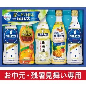 「すこやかカルピス」ギフト(27本) SC30 お歳暮 ドリンク ジュース フルーツジュース 詰め合わせ 用途限定*d-M-19-1054-527*