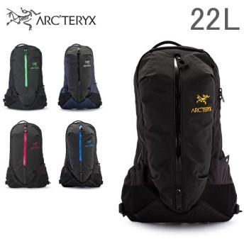 【あすつく】 赤字売切り価格 アークテリクス Arc'teryx リュック アロー 22 バックパック 22L 6029 Arro 22 Backpack 通勤 通学 A4