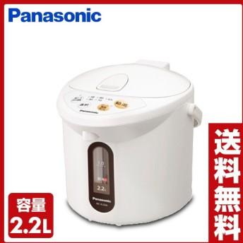 マイコン沸騰ジャーポット 2.2L NC-EJ224-W ホワイト 電気ポット ポット 保温 2.2L 2L