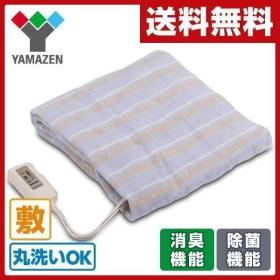 銀イオン 電気毛布 (敷毛布タテ140×ヨコ80cm) YMS-G32 電気敷毛布 電気敷き毛布 電気ブランケット 電気ひざ掛け毛布 シングルサイズ